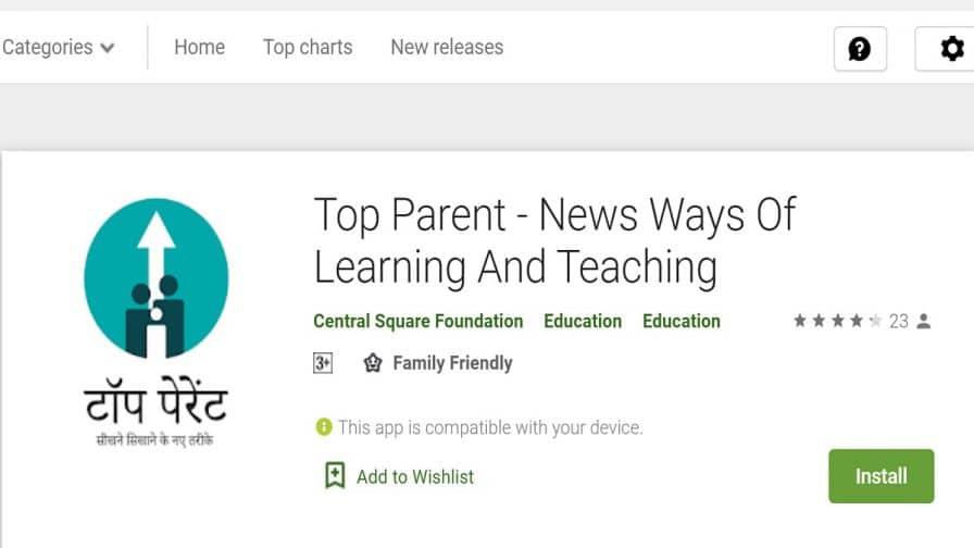 Top Parent App Download | MP Aapki Padhai Aapke Ghar Scheme (Digi Lap) for Students