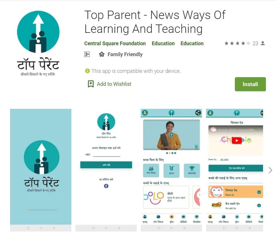 MP Top Parent Mobile App Download