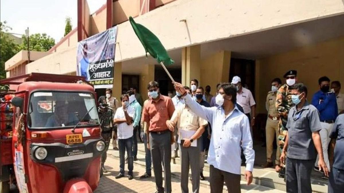 Mukhyamantri Ration Yojana Jharkhand