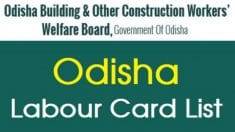 Odisha New Labour Card List District Wise