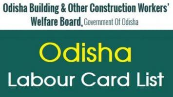 Odisha New Labour Card List District Wise