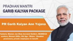 PM Garib Kalyan Ann Yojana