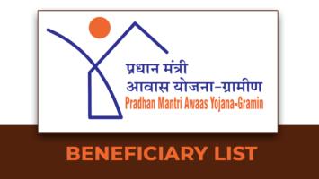 PMAYG Beneficiary List