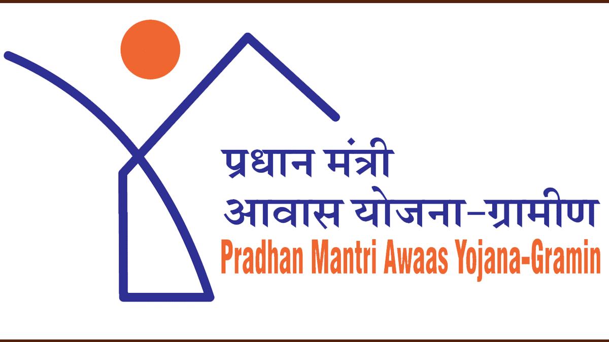 Pradhan Mantri Awas Yojana Gramin - PMAYG