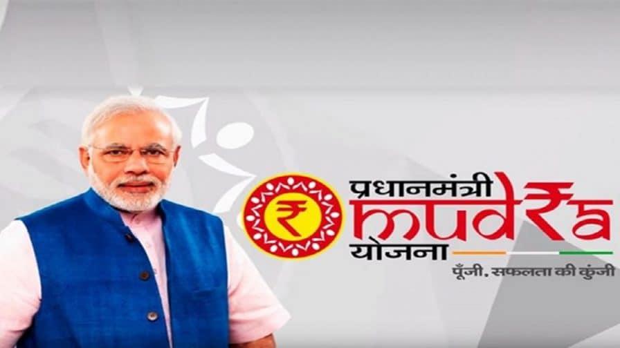 प्रधानमंत्री मुद्रा योजना लोन 2020 ऑनलाइन अप्लाई / फॉर्म डाउनलोड करें / ब्याज दर / पात्रता व जरूरी दस्तावेज सूची देखें