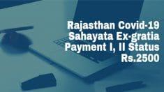 Rajasthan Covid-19 Ex Gratia Payment Status 1, 2 List