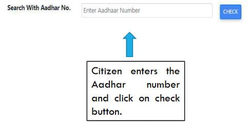 Search With Aadhar