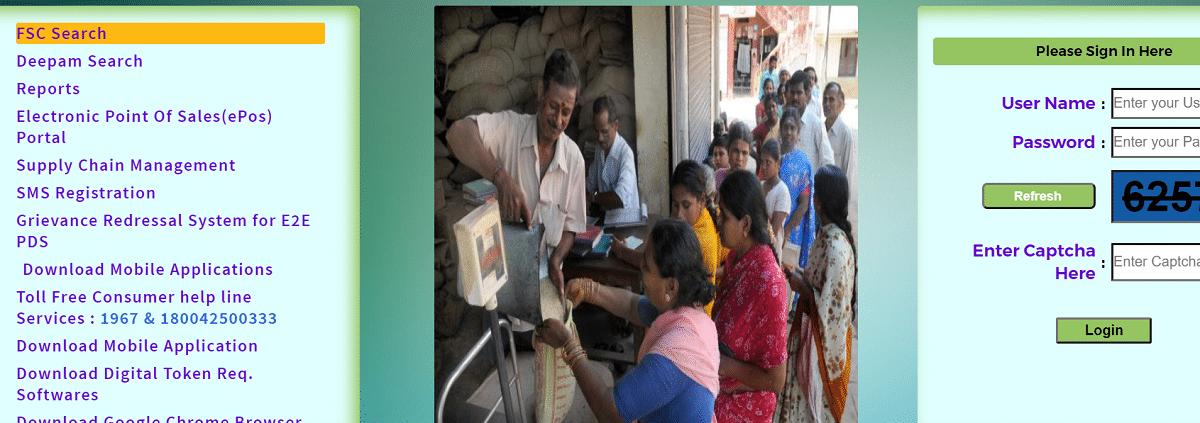 Telangana FSC Ration Card Application Status Online