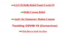 Temporary Ration Coupon Delhi Online Application