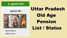 UP Old Age (Vridha) Pension Scheme 2021 List, Online Registration Form & Application Status