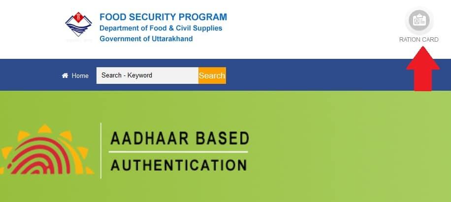 Uttarakhand Ration Card Check Online