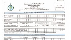 (Closed) WB Prochesta Prokolpo Application Form PDF Download   Prachesta Prakalpa Scheme 2021 Apply Online