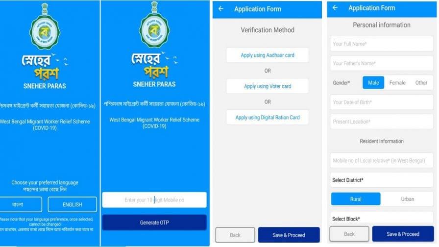 WB Sneher Paras Mobile App Download
