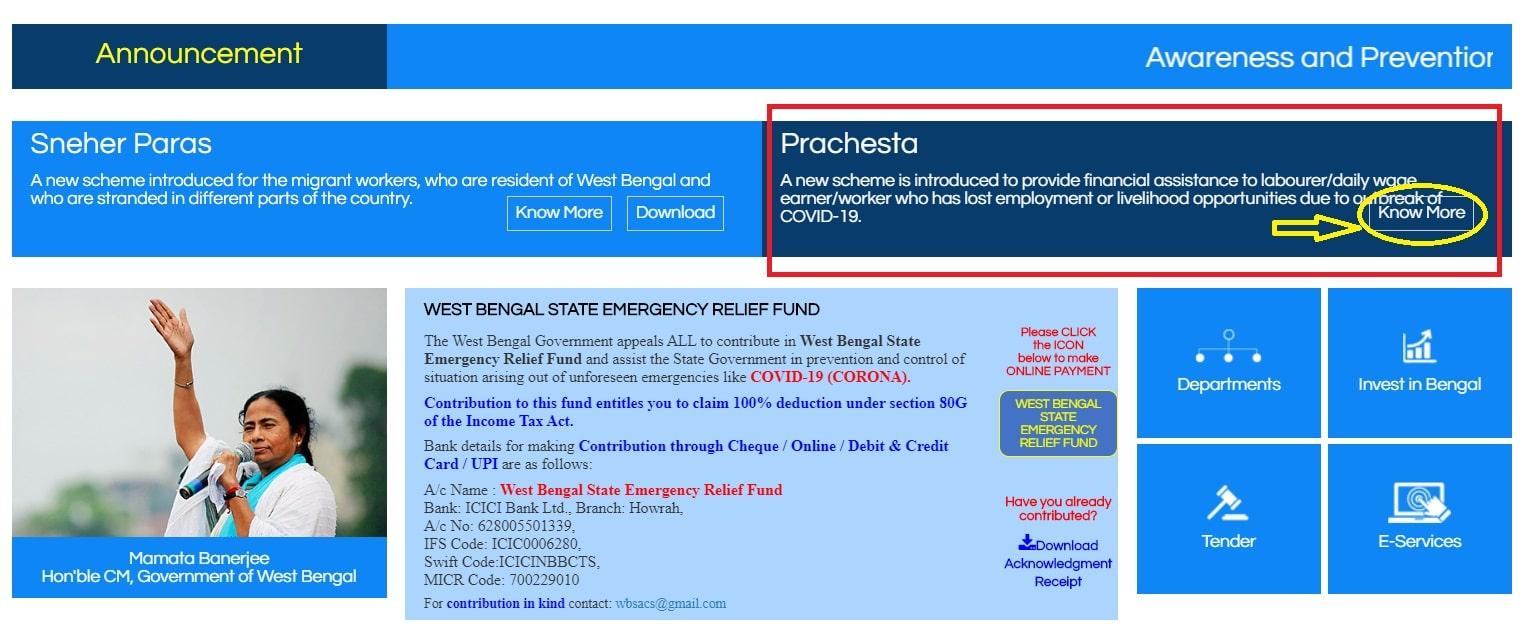 West Bengal Prachesta Prakalpa Scheme Online Apply