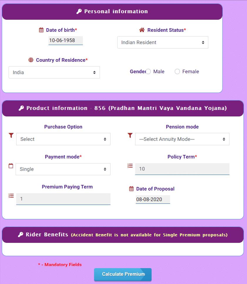 LIC PMVVY Application Form Details