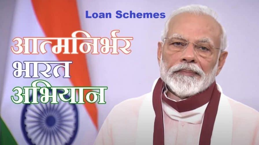 Atmanirbhar Bharat Loan Schemes 2020 Application / Registration Forms