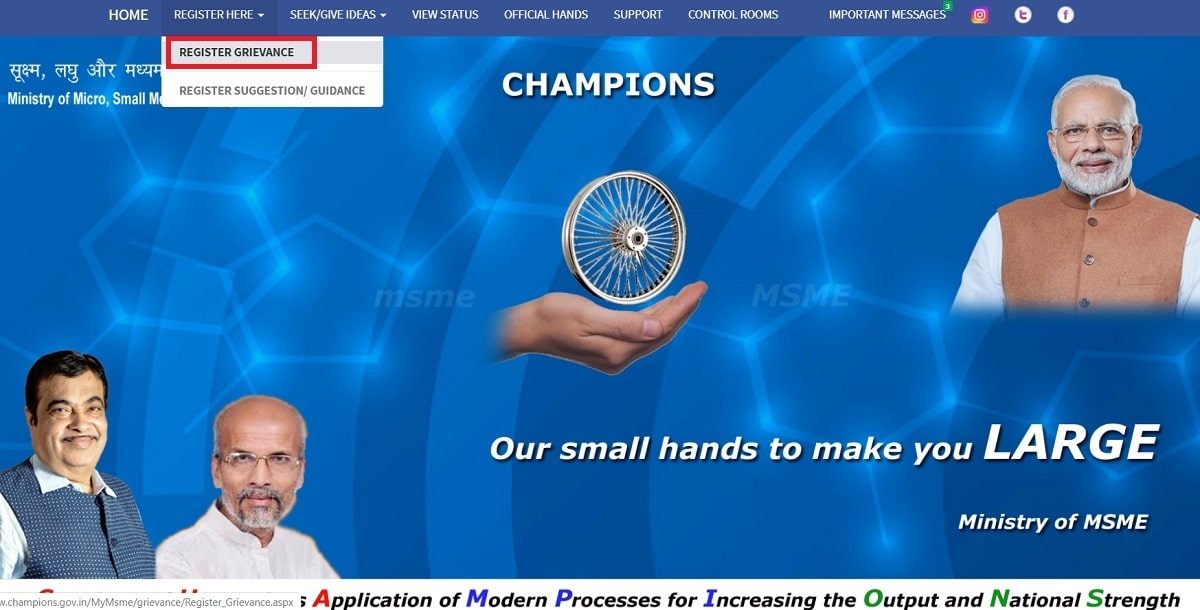 Champions MSME Grievance Management System