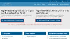 COVID Help Punjab Portal Migrants Registration