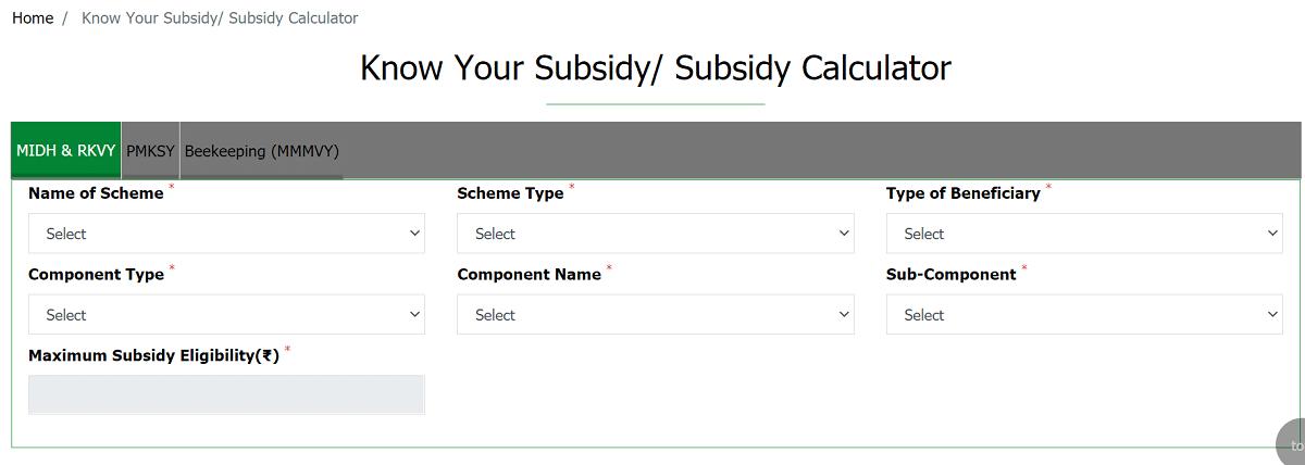 Eudyan portal hp subsidy calculator