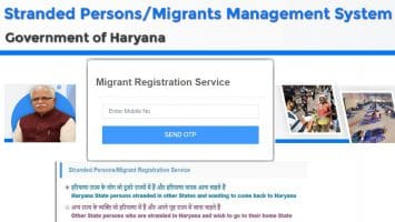 edisha Haryana Migrant Registration Form