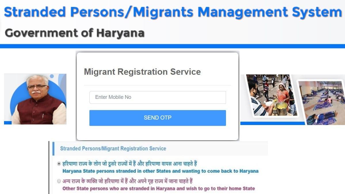 edisha Haryana Migrant Registration Form