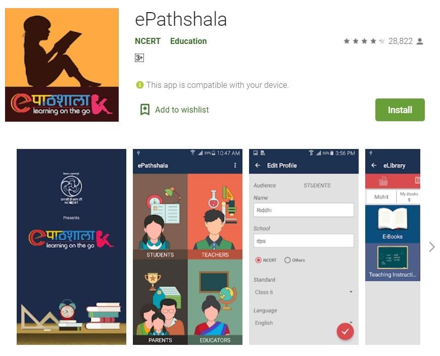 ePathshala Mobile App Download