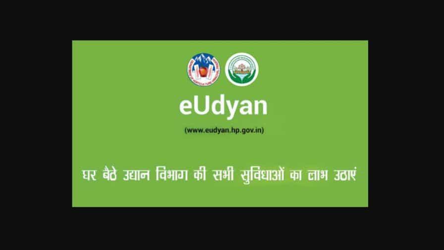 eudyan.hp.gov.in Portal App Download