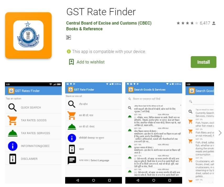 GST Rate Finder App Download