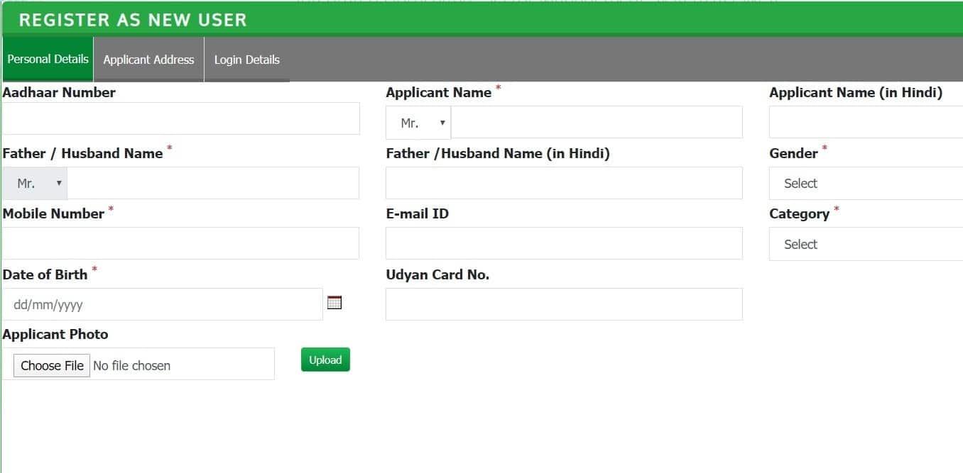 Horticulture Farmer Registration Form eudyan HP