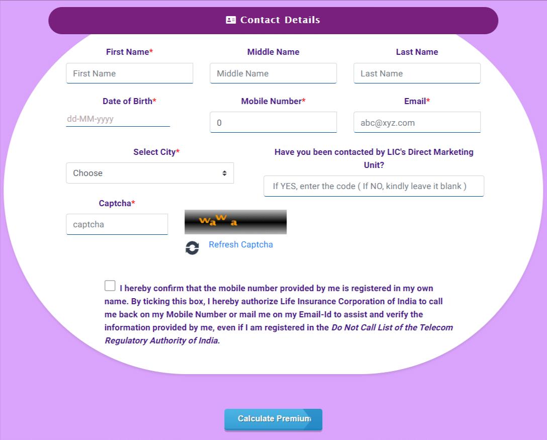 LIC PMVVY Online Form