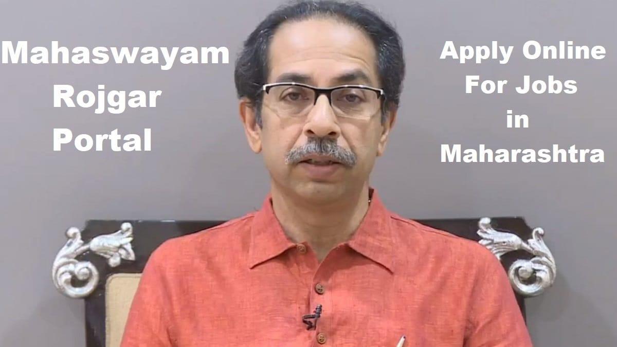Maharashtra Mahaswayam Employment Online Registration