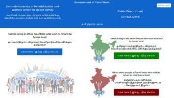Migrant Registration Go From Return Tamil Nadu