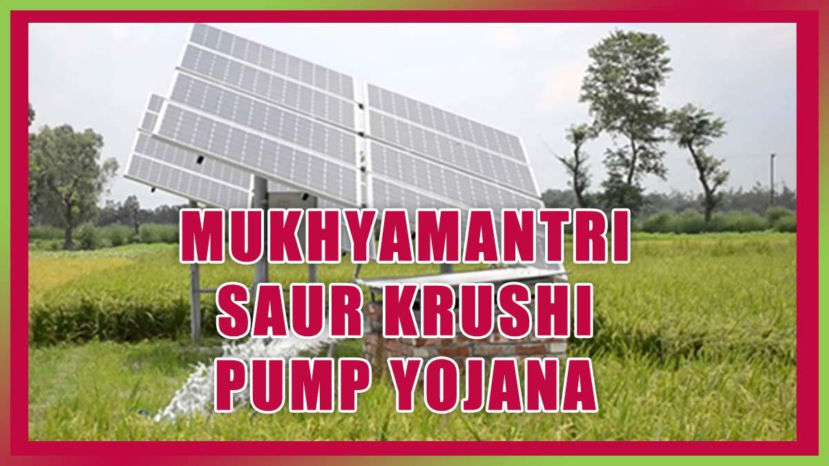 Maharashtra Mukhyamantri Saur Krushi Pump Yojana