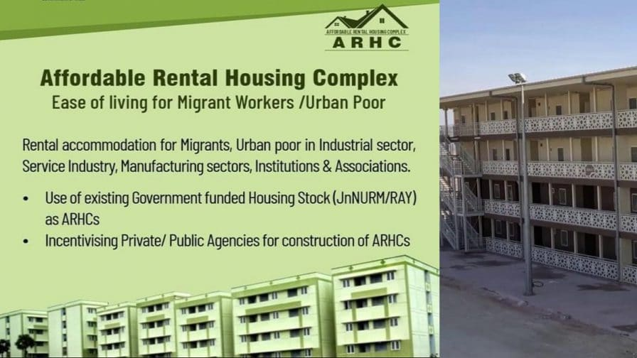 PMAY Affordable Rental Housing Complex ARHC Scheme