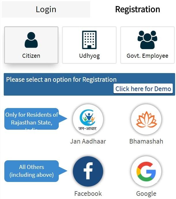 Rajasthan Govt Hostels Residential Schools Online Registration Form