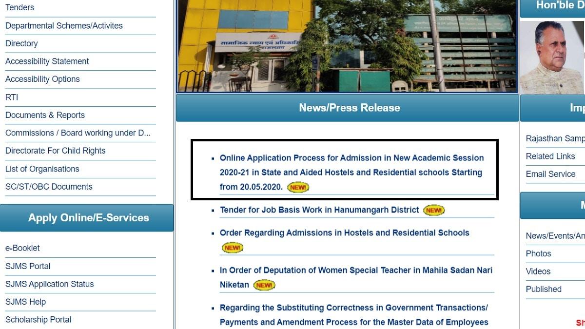 SJE Rajasthan Govt Hostels Apply Online Form
