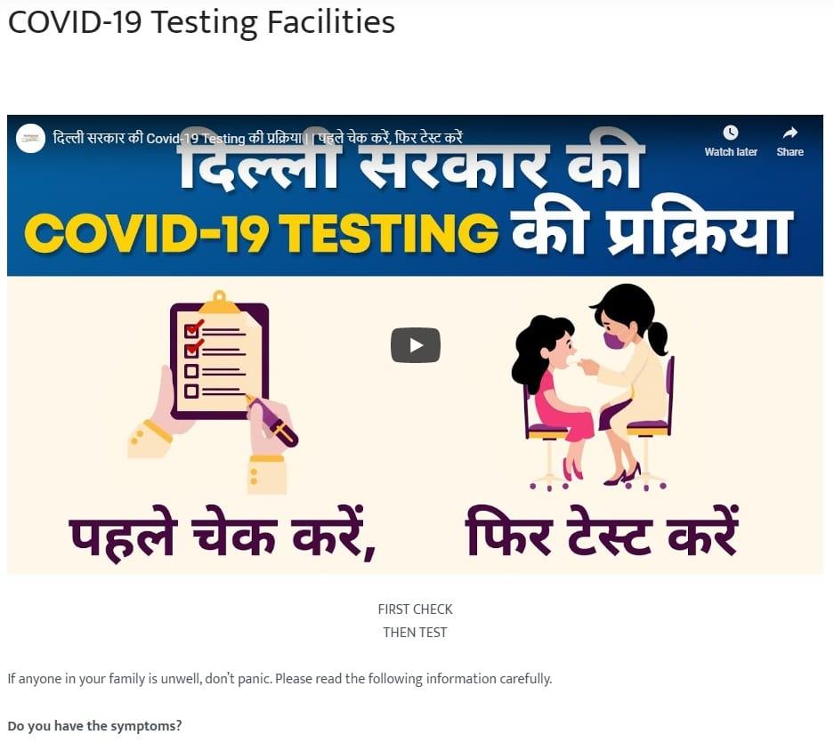 Testing Facilities Delhi Fights Corona Portal