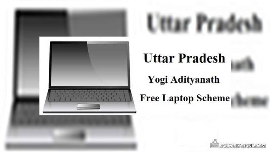 UP Yogi Free Laptop Scheme Application Registration Online