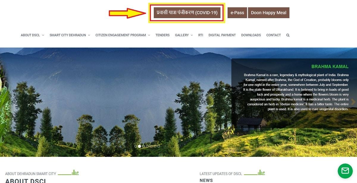Uttarakhand Pravasi Yatra Panjikaran Covid-19