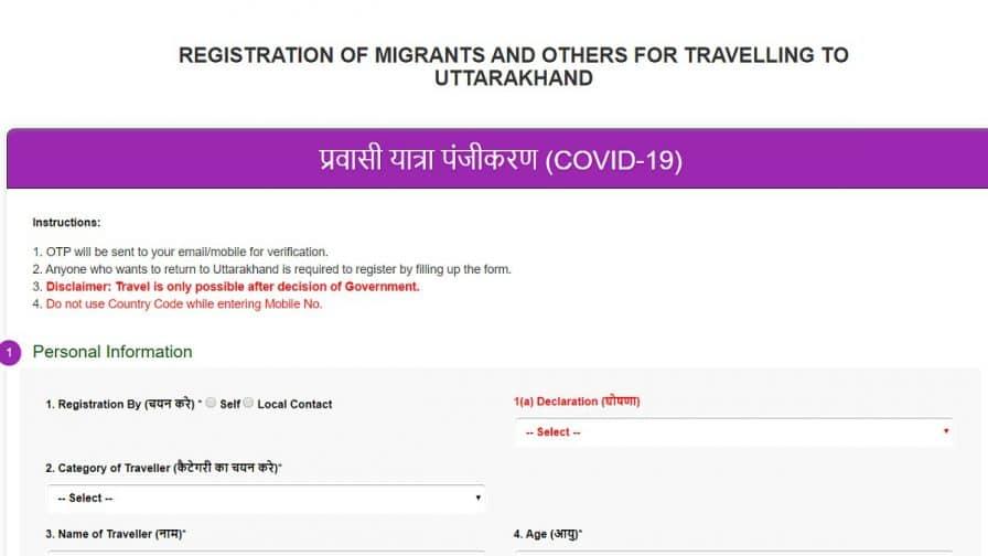 Uttarakhand Pravasi Yatra Panjikaran Migrant Registration
