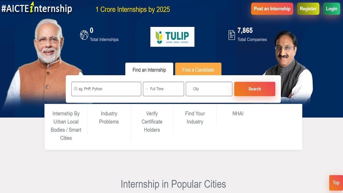 AICTE TULIP Internship Apply Online