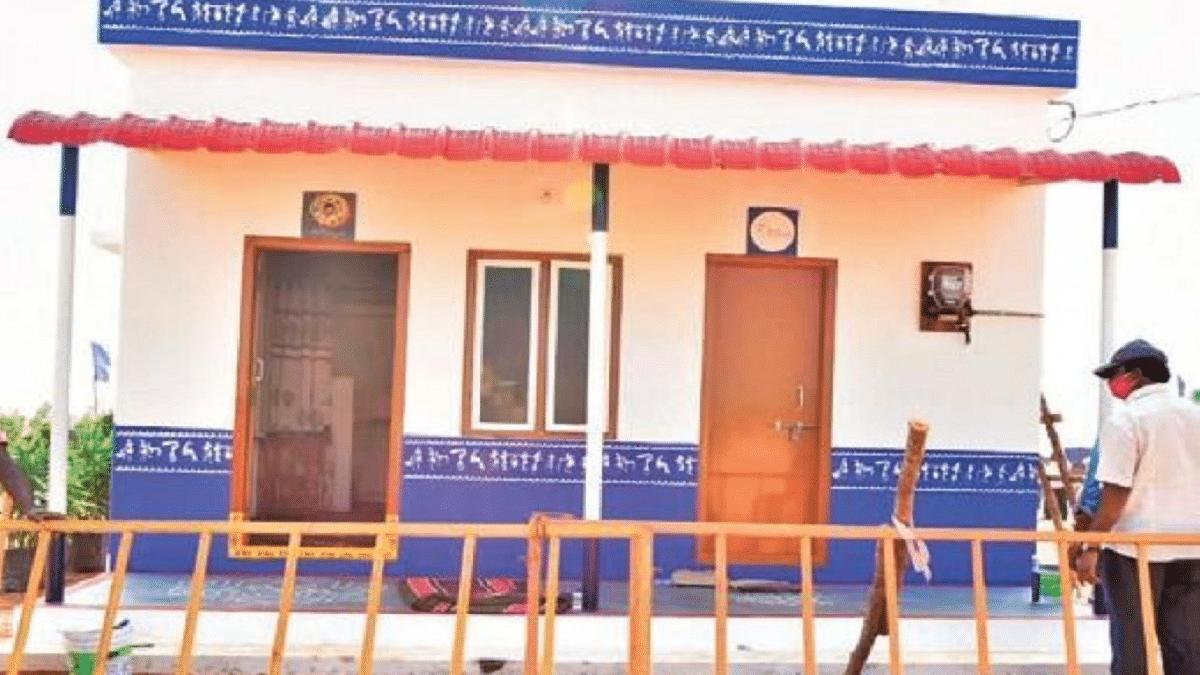 Andhra Pradesh Jagananna Colonies