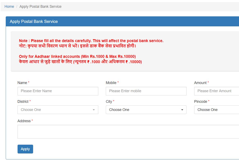 Apply Postal Bank Service Atmanirbhar Haryana Portal