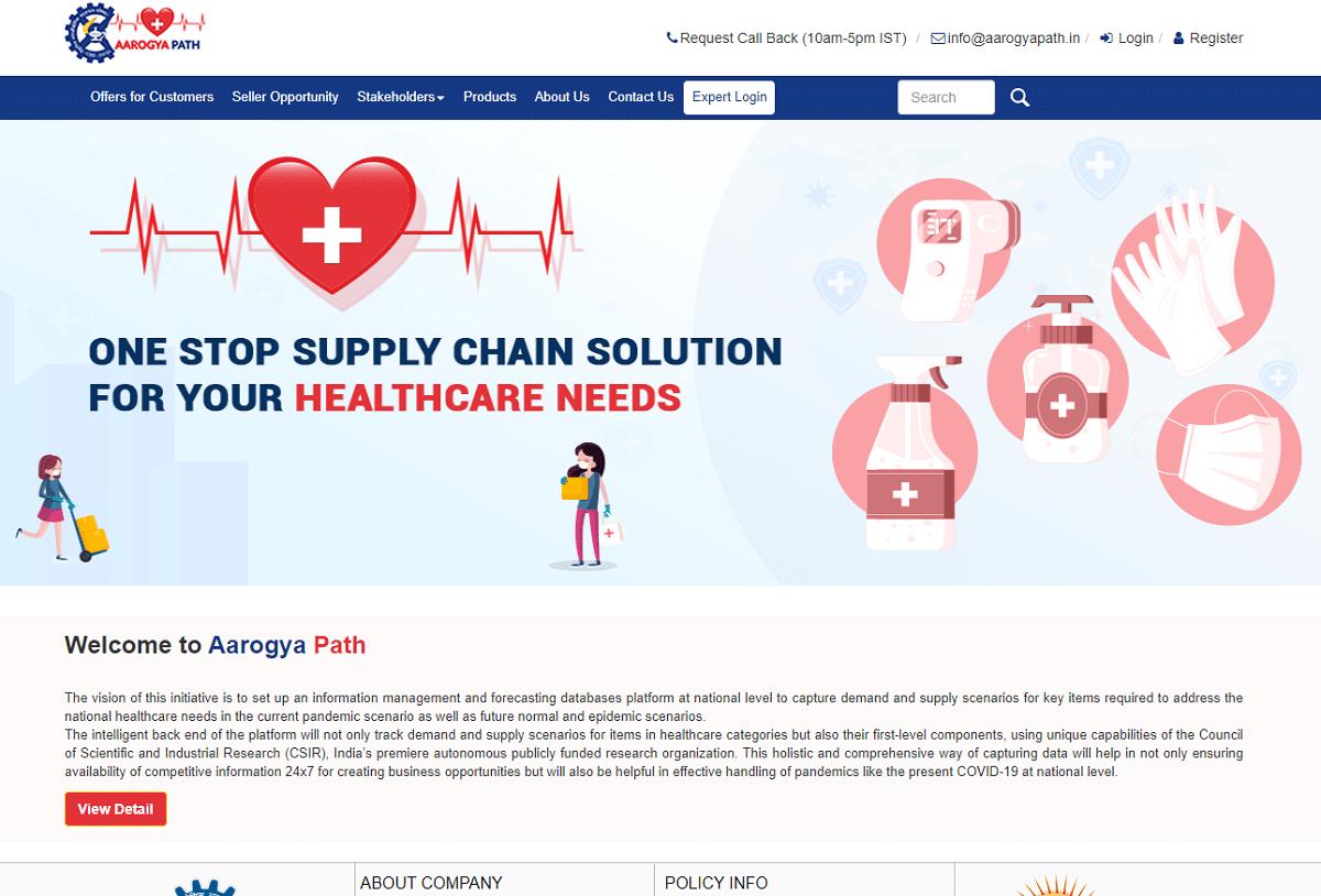 CSIR Aarogya Path Portal Homepage