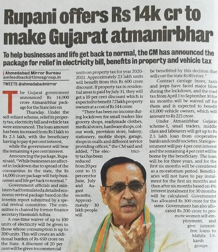 Gujarat Atmanirbhar Package Announcement