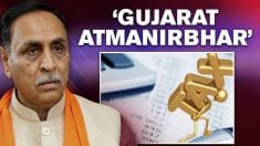Gujarat Atmanirbhar Self Reliant Package