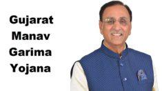 Gujarat Manav Garima Yojana 2020-2021 Application Form PDF Download at sje.gujarat.gov.in