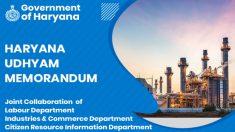 Haryana Udhyam Memorandum (H.U.M) Portal – Enterprise Registration & Login for UID