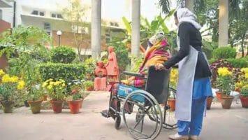 Haryana Kidney Cancer Pension Scheme