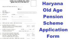 [Apply] Haryana Old Age Pension Scheme 2021 Application Form PDF Download, Check Status & Beneficiary List